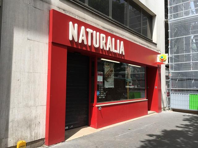 NATURALIA(ナチュラリア)