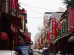 ワーホリへ行こう!台湾ワーキングホリデーのビザ取得体験記