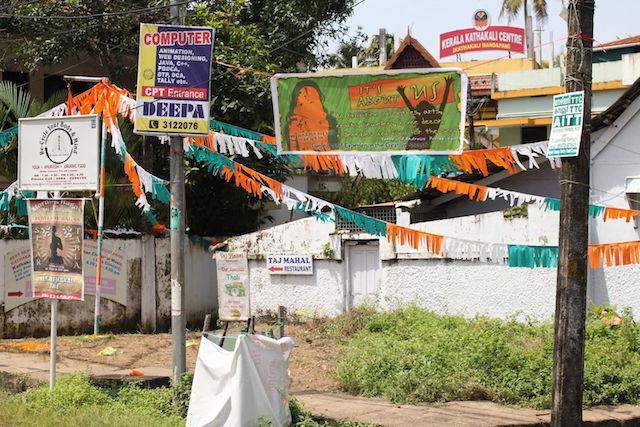 インド独立記念日の朝