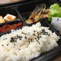 フランスのパリでおすすめのおいしい日本のお弁当やさん