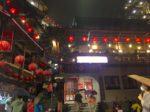 台湾へ行ったら絶対に行くべきおすすめスポット「九份」の魅力