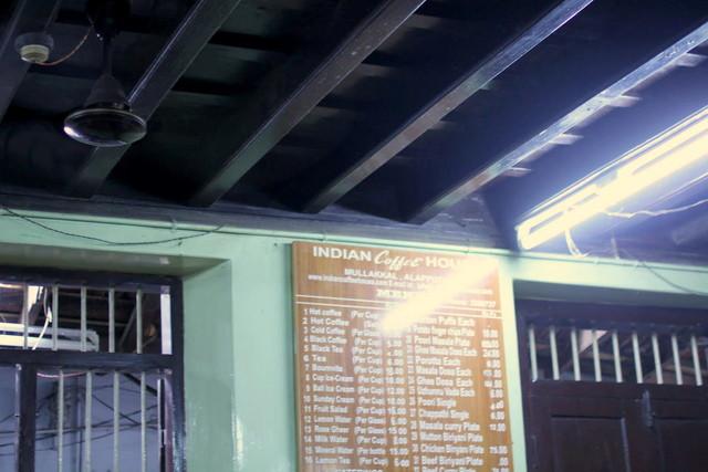 インディアンコーヒーハウス