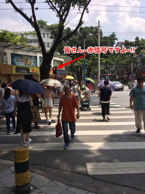 横断歩道を渡る中国人