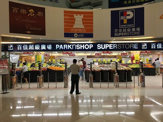 PARKnShop(パークンショップ)