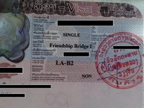 ミャンマーのビジネスビザ