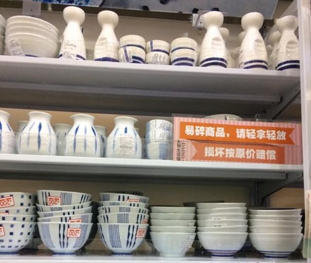 陶器の入れ物