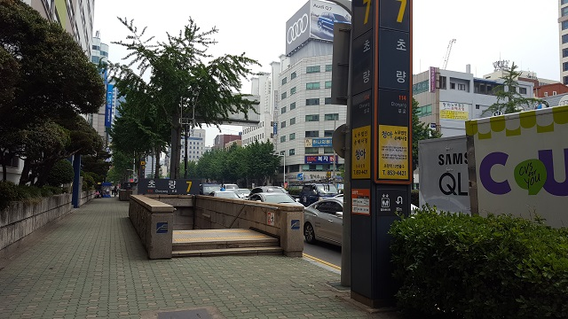 釜山の地下鉄1号線草梁駅