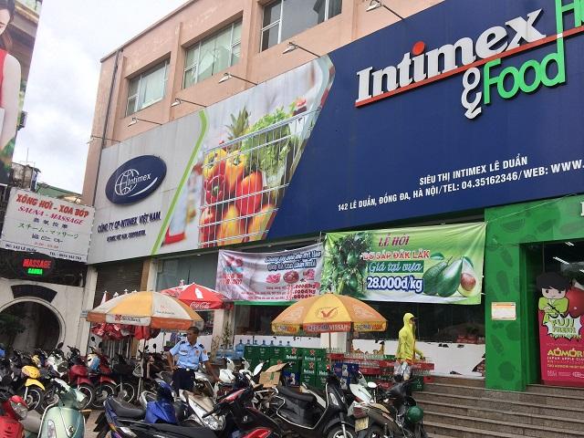 ハノイのスーパーマーケット