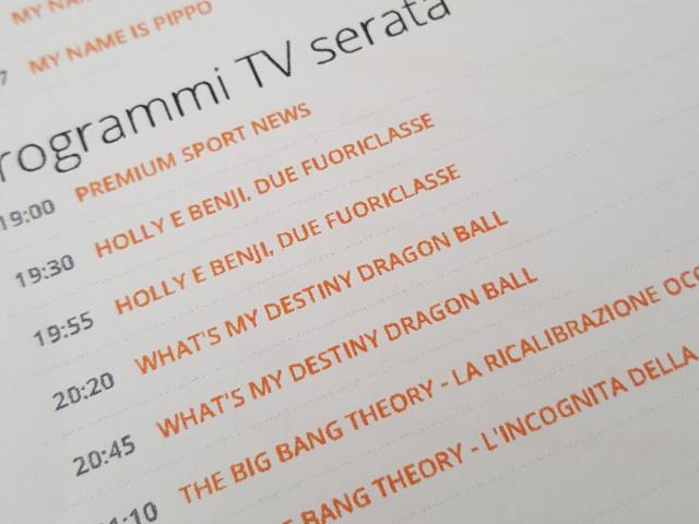 テレビの番組表