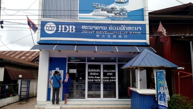 ラオス4大銀行の1つ共同開発銀行の支店