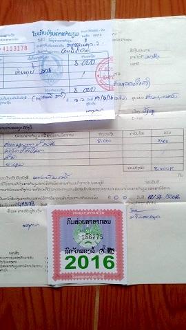 スローライフなラオス生活でも発生する税金のお話 | Guanxi Times ...