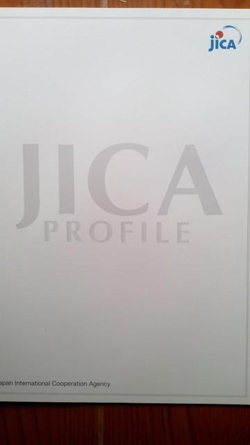 海外青年協力隊(JICA)