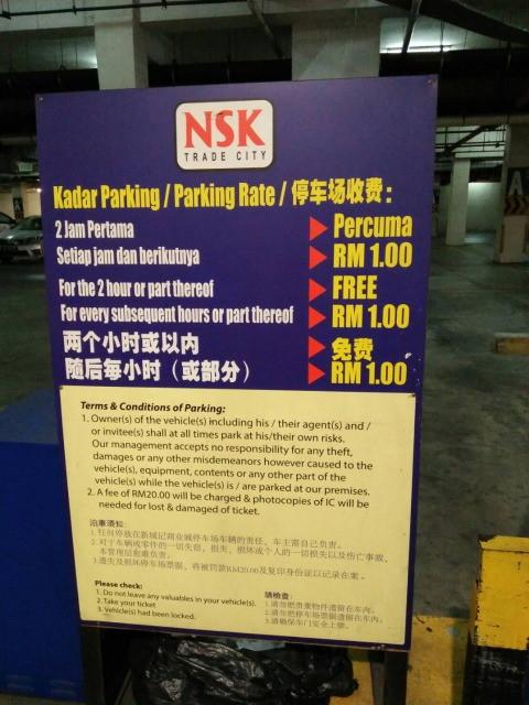 nskの駐車場