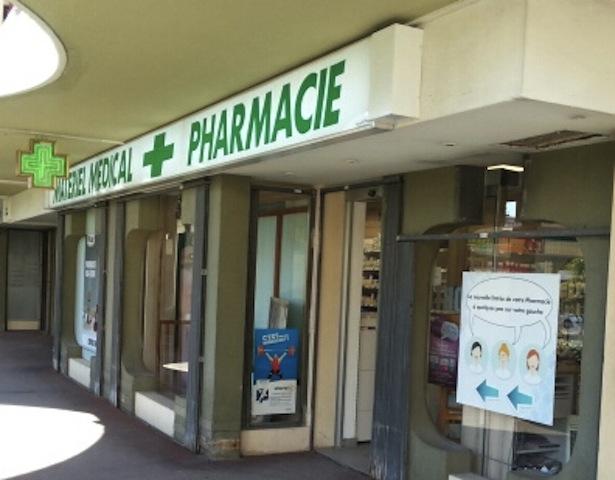 フランスの薬局