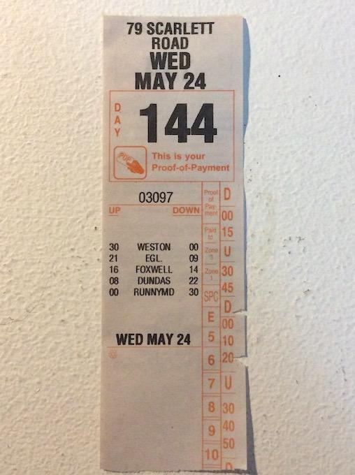 乗り換え切符