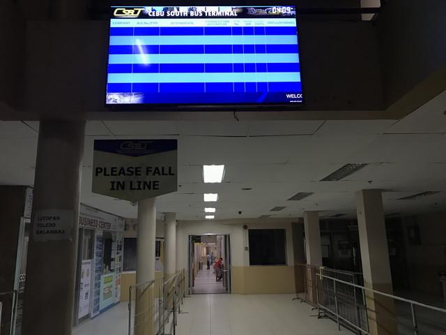 サウスバスターミナル