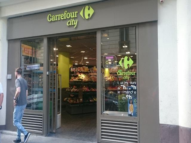 Carrefour city(カルフールシティ)