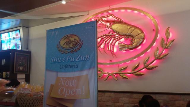 老舗菓子店「シュエ・バゾン」