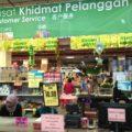 マレーシアのクアラルンプールにあるお役立ちスーパーマーケット「NSK」