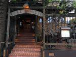 サンフランシスコで必ず訪れたい!超有名レストラン「Chez Panisse」でカリフォルニアスピリットを体験しよう