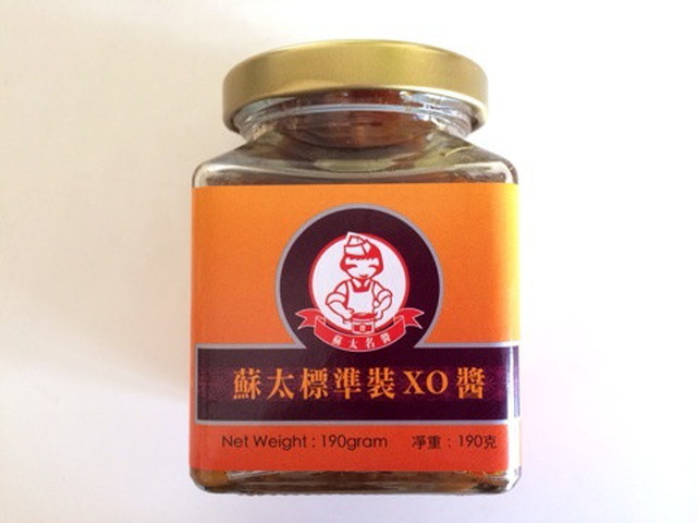 調味料「XO醤」