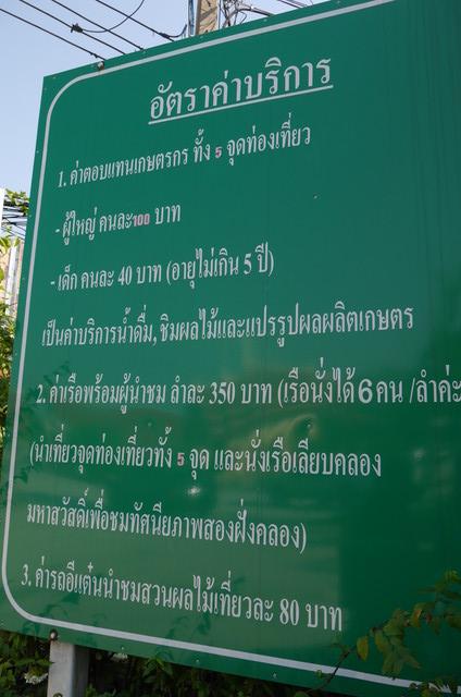 Agro Tourism Service Centre
