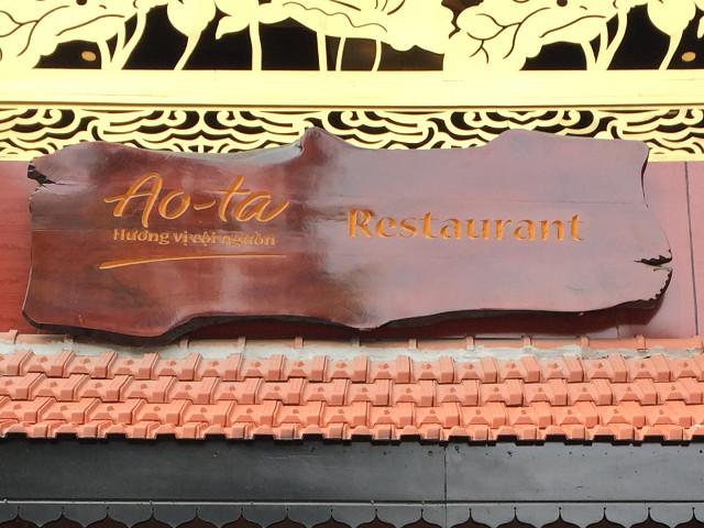 Ao-Ta(アオ ター)
