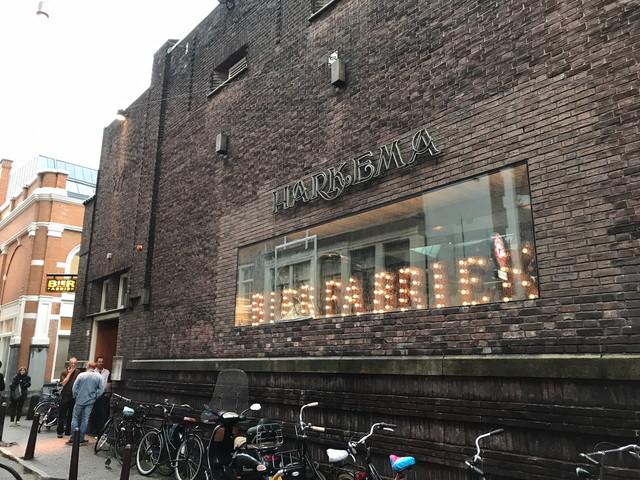 オランダのレストラン