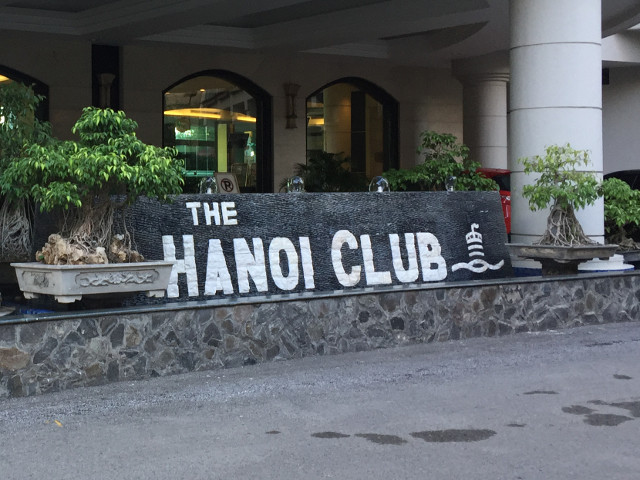 ザ・ハノイクラブ ホテル&レイクパレス・レジデンス