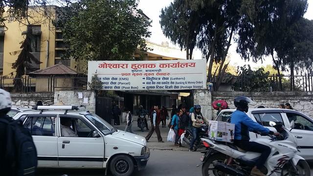 ネパールのPOST OFFICE(郵便局)