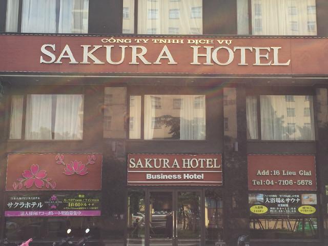 サクラホテル