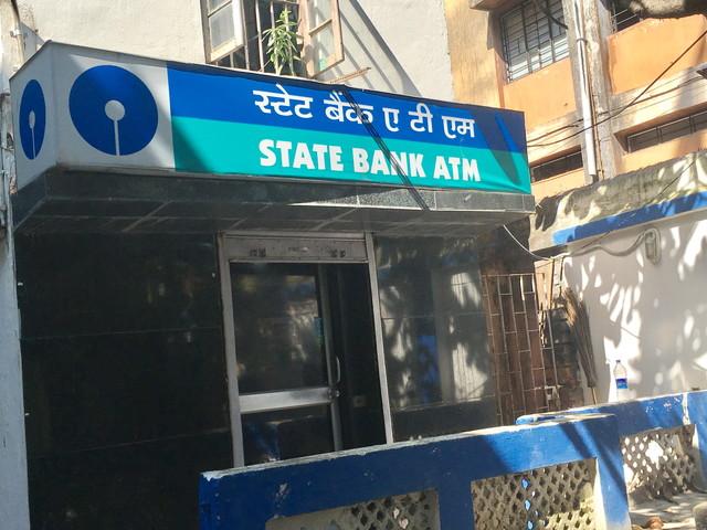 State Bank of India (ステイトバンク・オブ・インディア)