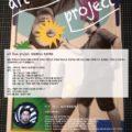 【前編】「ART BASE PROJECT」野田智之韓国清州滞在記