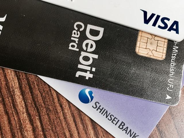 海外ATMで使えるカード