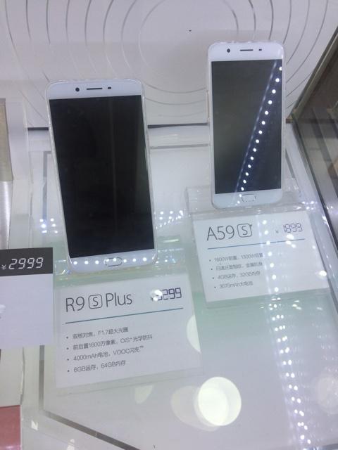 「R9s」のPlusモデル