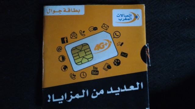 モロッコのSIMカード
