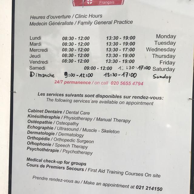 ラオスのフレンチクリニックの診察情報