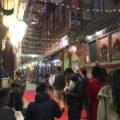 ネパールでリフレッシュしたくなったらカトマンズの繁華街タメルの「MANDALA STREET」に行こう