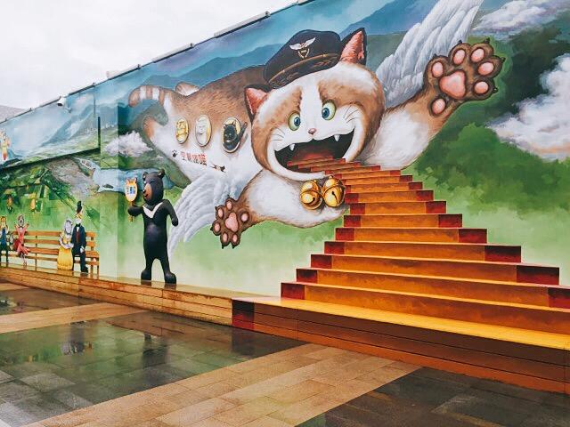 展望台の壁画