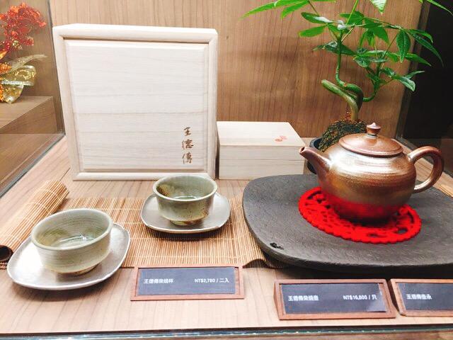 お土産の茶器
