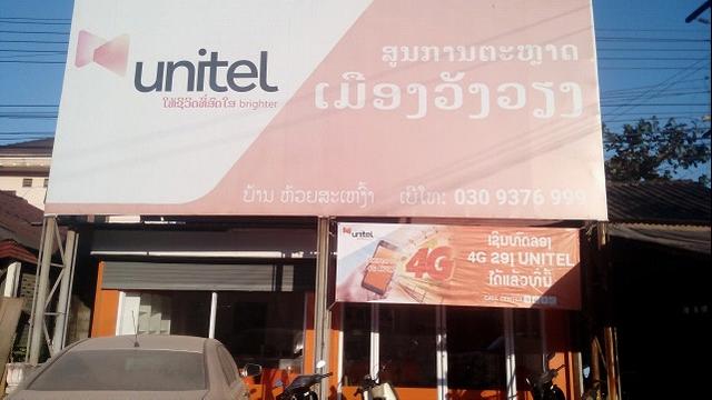Unitelのオフィス