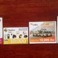 意外と使えるので心配ない!ラオス国内のSIMカード購入方法と通信事情とは