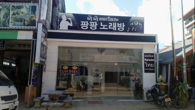 韓国系カラオケ