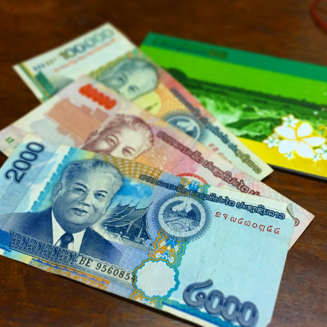 ラオスの通貨
