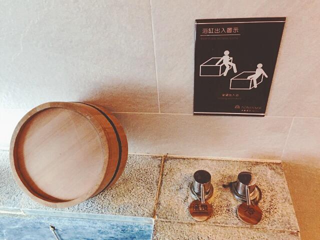 お部屋で温泉