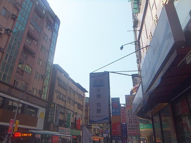 台湾の建物