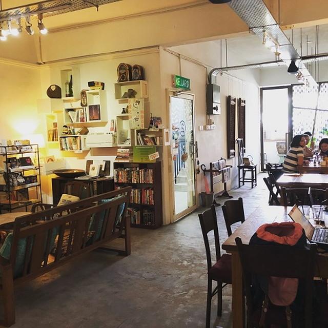 Aku Cafe & Gallery