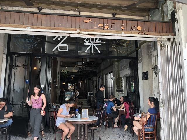 Leaf & co.cafe