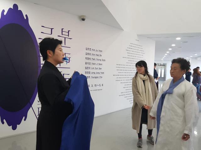 林銀洙(LimEunSoo/イム・ウンスー)さんの展示