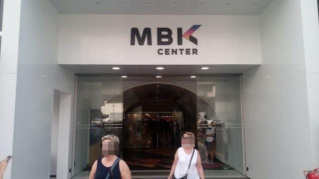 スマホを買うならここMBK(マーブンクロン)